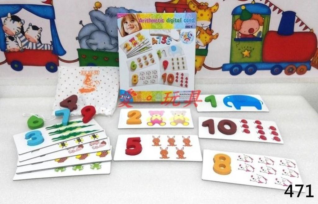 ~愛~玩具~471 木製1 10 數字拼圖配對卡學習卡動物認知算數數字卡附收納袋