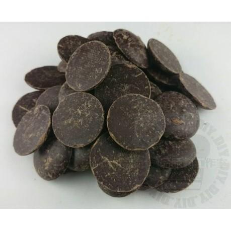 貝可拉系列艾瑪55 7 %苦甜巧克力粒鈕釦500g 包 200g 1kg 華食品原料工作室