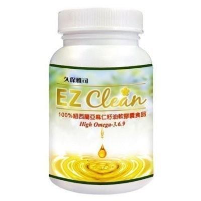 久保雅司EZ Clean100 紐西蘭天然亞麻籽油軟膠囊食品60 粒瓶