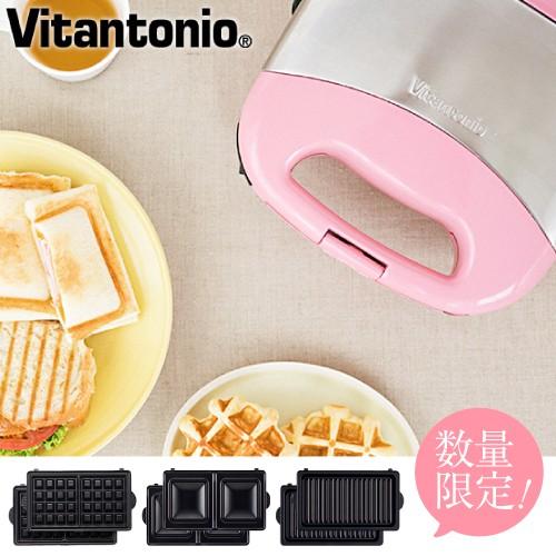2016  限定Vitantonio VWH 31 P 粉色鬆餅機附方型三明治格子鬆餅帕尼
