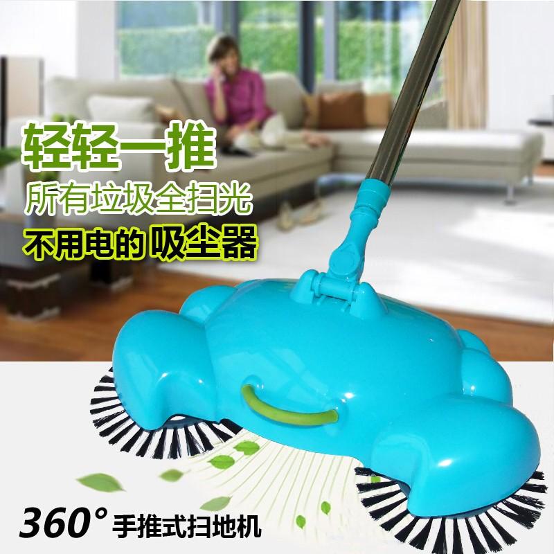 自動掃地神器自動掃地機手推式掃地機手不用電手動潔地機加送圓形刷一對家用吸塵器掃把迷你吸塵器