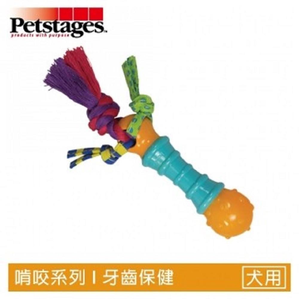 美國Petstages chew 迷你健齒啞鈴啃咬健齒系列狗狗玩具啃咬玩具