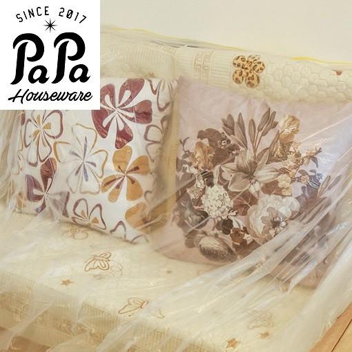 PaPa 家居家用防塵布防塵罩多用蓋巾客廳遮塵隔巾沙發蓋布茶幾布防水桌布