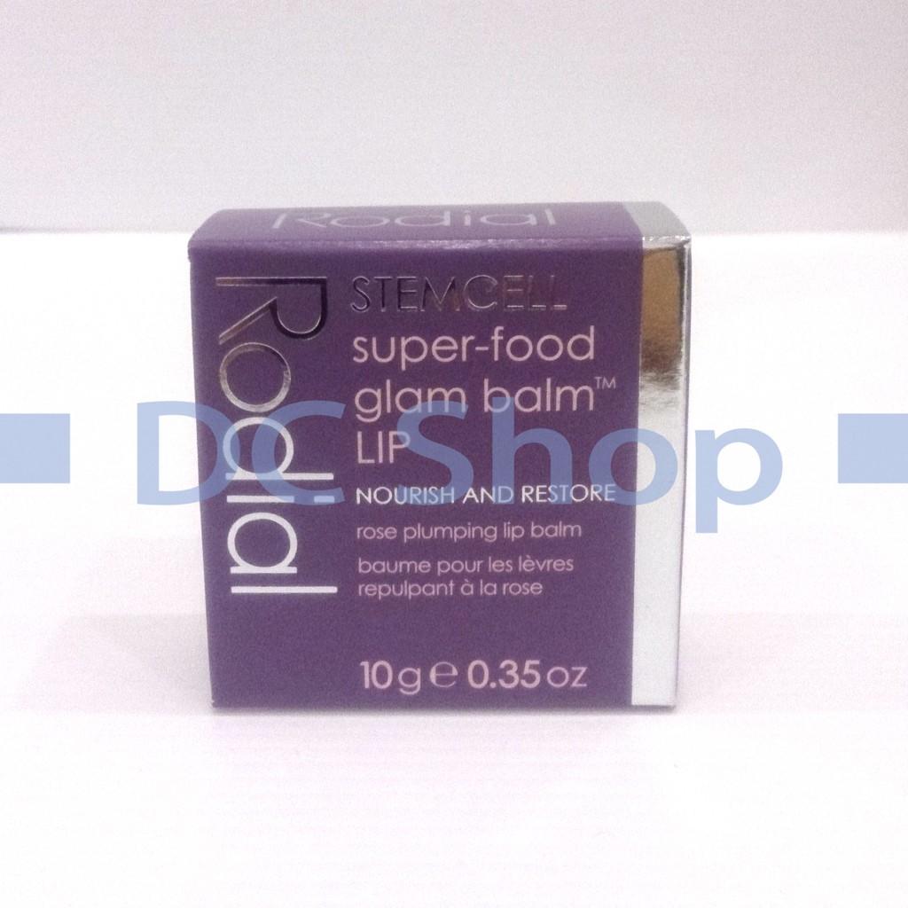 ■DC Shop ■Rodial 萬用修護潤唇膏銀蓋新包裝10 g 0 35 oz 美國