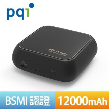 可充筆電PQI i Power 12000mAh 5V 2 5A 掌上型筆電行動電源19V