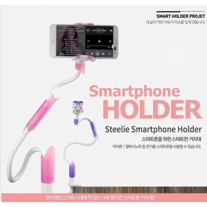 ♡kate ♡韓 STEELIE Smart phone Holder 可調整懶人 手機架