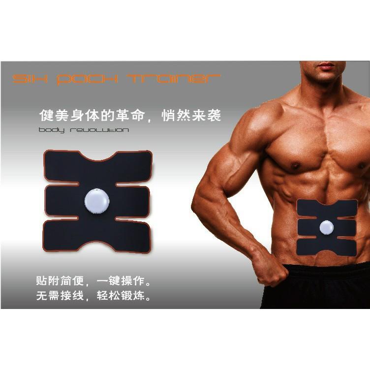 肌肉訓練儀隨身腹肌貼無線智能健身儀腹部按摩器