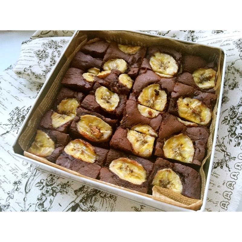 ~寶妮甜甜烘焙屋~ 香蕉巧克力布朗尼
