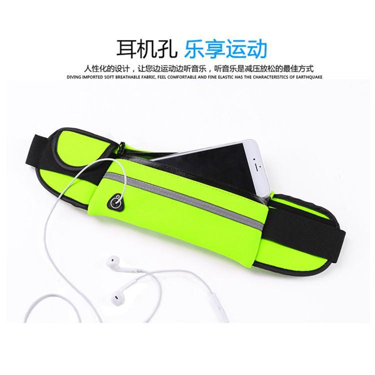 i7 馬拉松跑步包 戶外腰包防水慢跑腰包貼身隱形徒步手機腰包