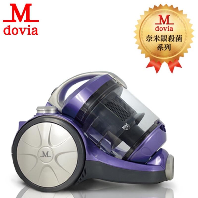 Mdovia 奈米銀殺菌寵物毛髮無袋式吸塵器
