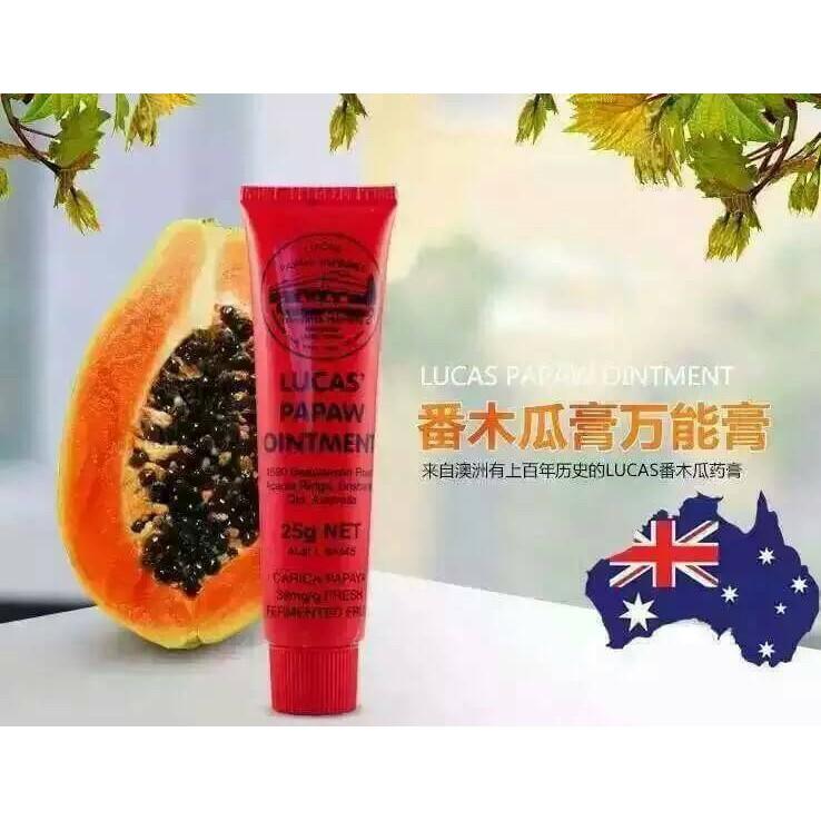 Lucas papaw 澳洲萬用木瓜膏木瓜霜25g