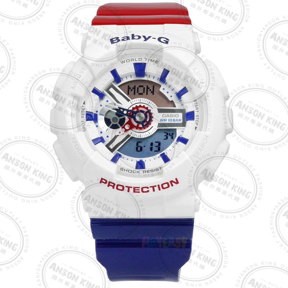國外 CASIO BABY G BA 110TR 7ADR 海軍風雙顯防水手錶腕錶情侶錶