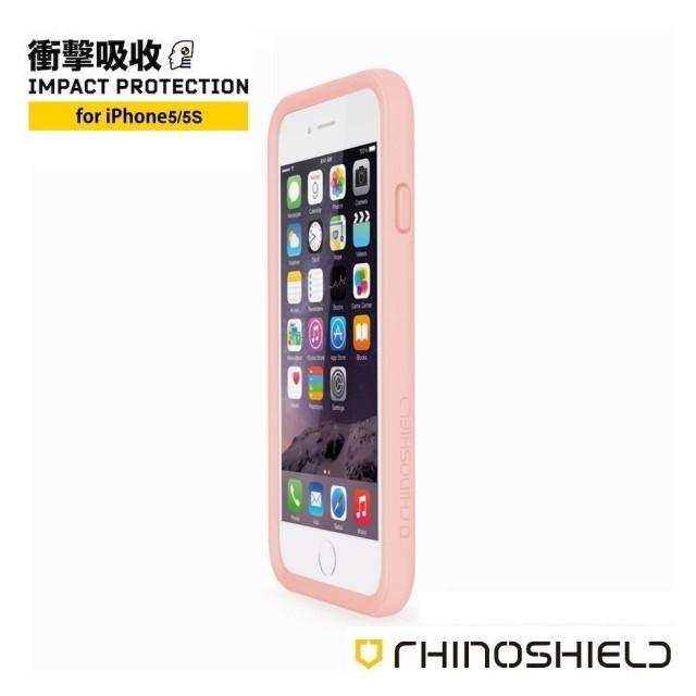 RHINO SHIELD 犀牛盾iPhone5 5S SE 科技緩衝 耐衝擊邊框殼