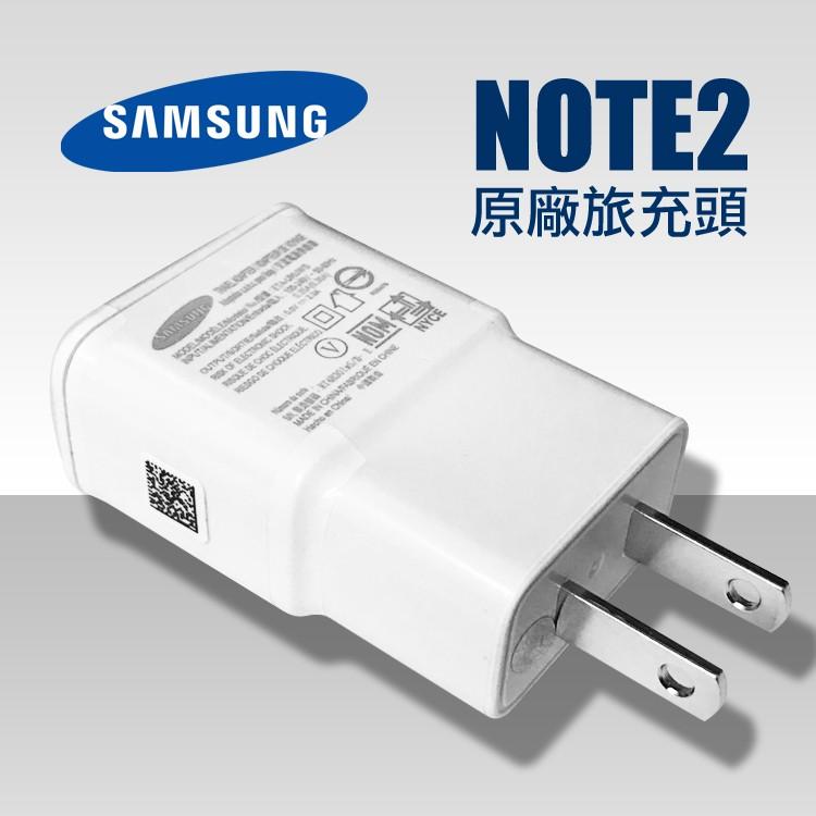 NOTE 2 Note2 手機旅充 旅充頭N7100 2A 輸出 ETA U90JWS 賣