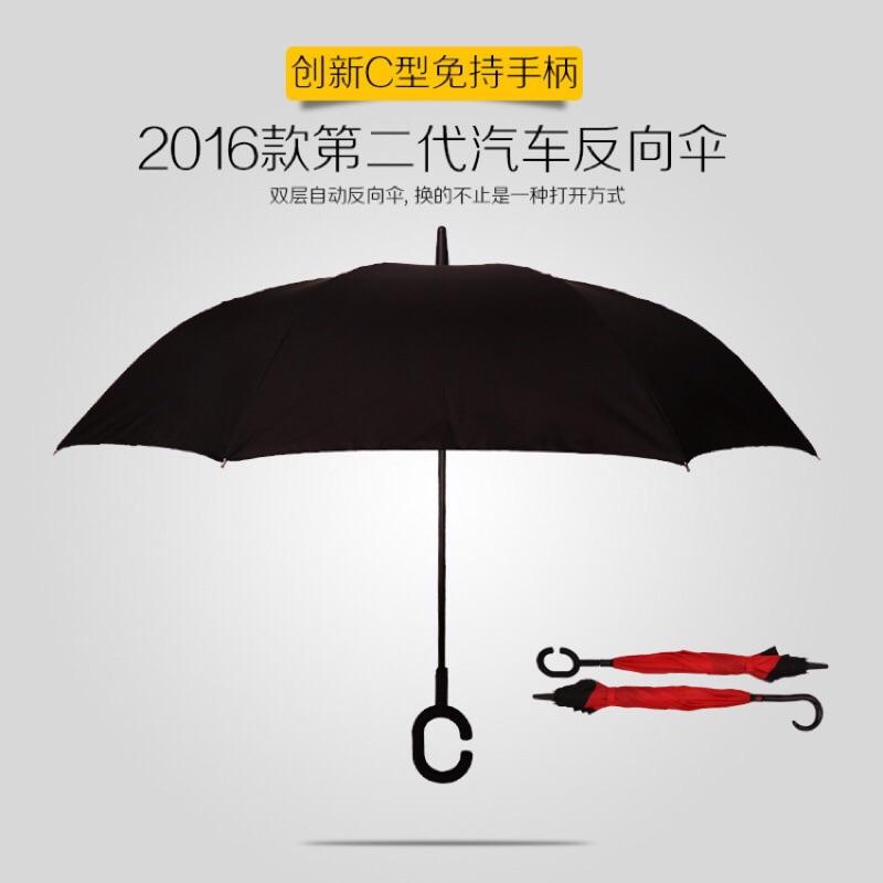 ~訫匠~ 德國汽車 傘反向傘 免持可站立雙層反向晴雨傘直桿商用汽車雨傘戶外 傘防風遮陽傘