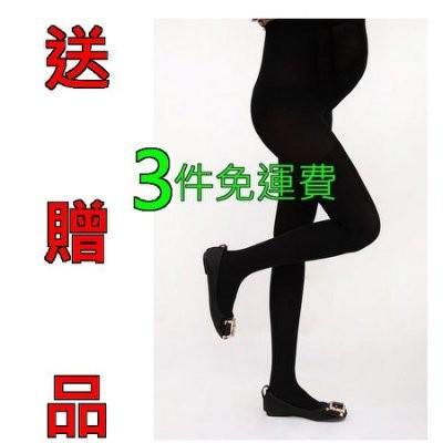 3 雙再送贈品3 選1 寒流 保暖孕婦褲可調鈕釦內搭褲九分褲連褲襪腳厚款內刷毛