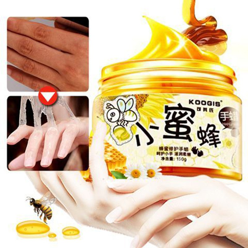 ~麗人妝苑~可其氏牛奶蜂蜜手蠟美白保濕去角質嫩白滋養手部護理手膜套臘修護