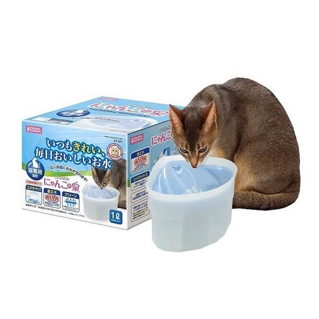 Marukan CT 271 三角自動循環飲水器貓用活水機流動水噴泉