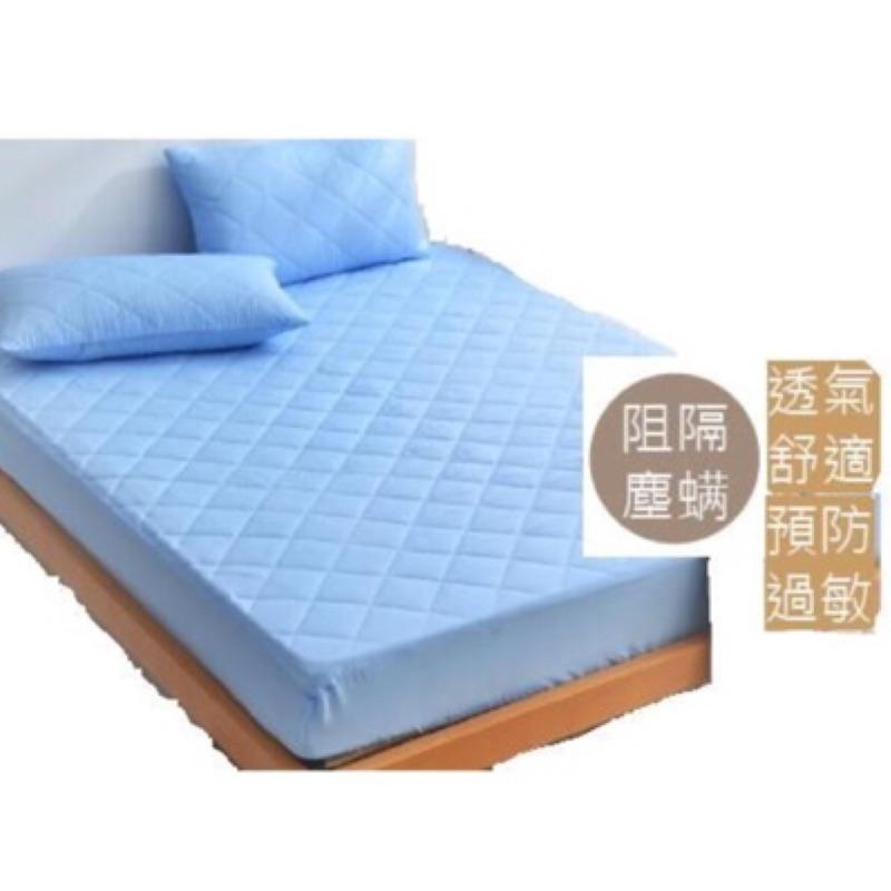 超強防水抗菌全包覆式保潔墊藍色