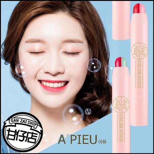 韓國Apieu 雙色唇膏2 3g 口紅唇彩唇筆漸層咬唇妝染唇妝AOA 朴草娥甘仔店3C