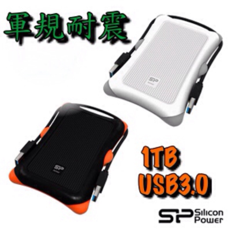 三年 SP 廣穎1TB 軍規級2 5 吋USB3 0 行動硬碟Armor A30  貨大大