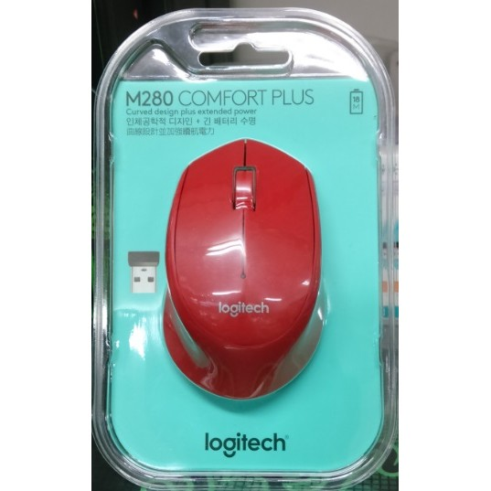 小薇電腦~淡水~ 盒裝~羅技Logitech M280 無線滑鼠紅色