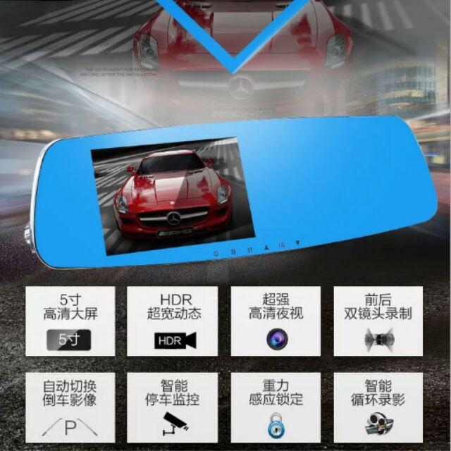5 吋大螢幕前後錄影倒車顯影↔高畫質真正1080P 高清晰雙鏡頭後視鏡行車紀錄器