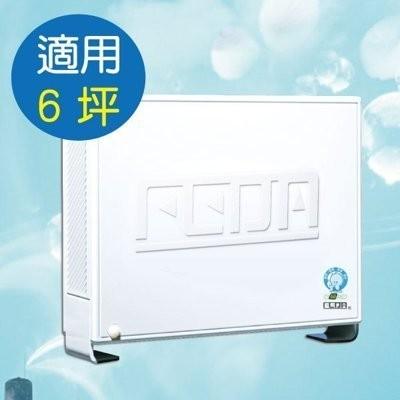 隨貨附發票經銷 章久道9D900 空氣淨化機