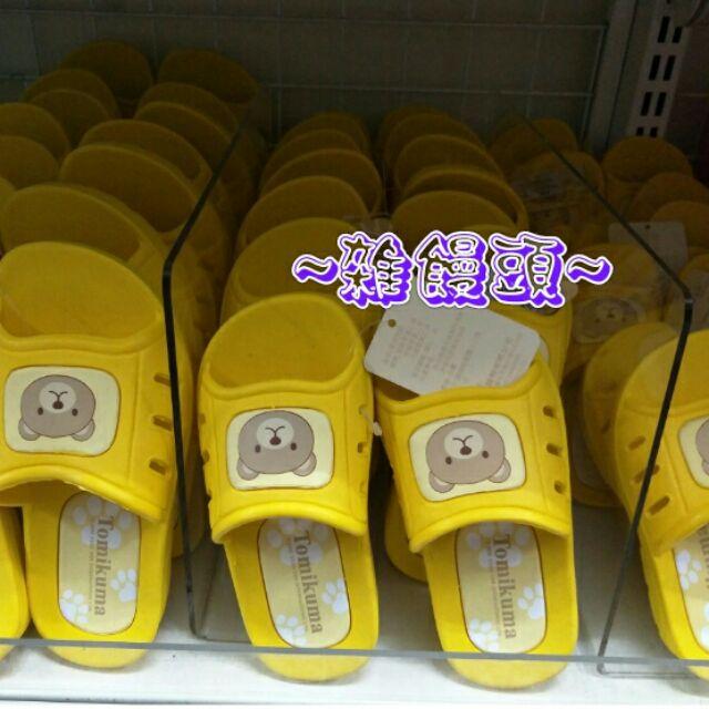 Tomikuma 兒童室內室外拖鞋防水防滑