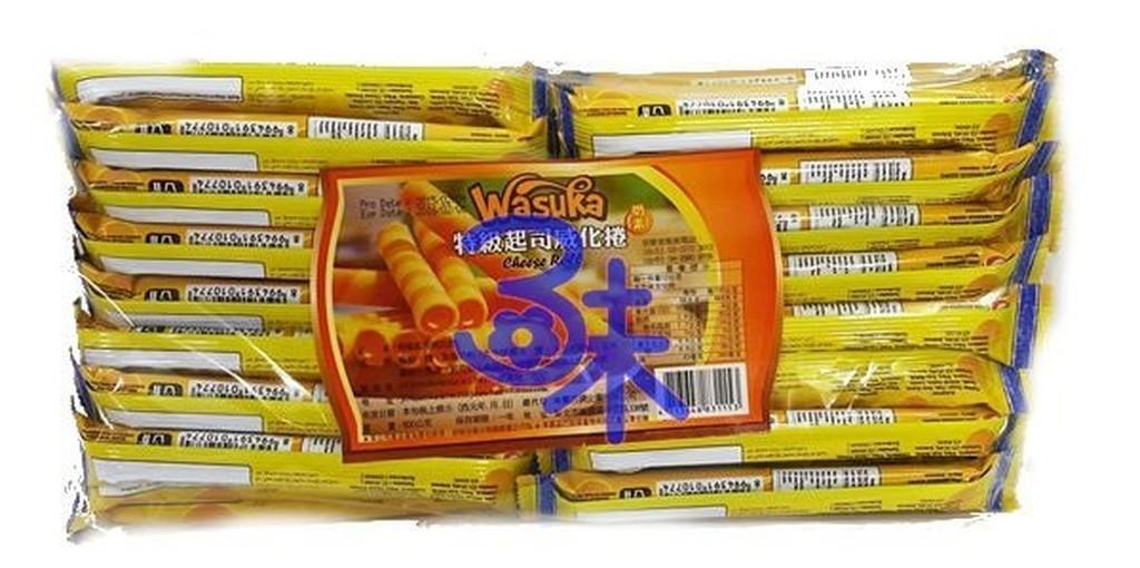 印尼味覺百撰~Wasuka ~爆漿特級起司威化捲CHEESEROLL (特級起士威化捲起司