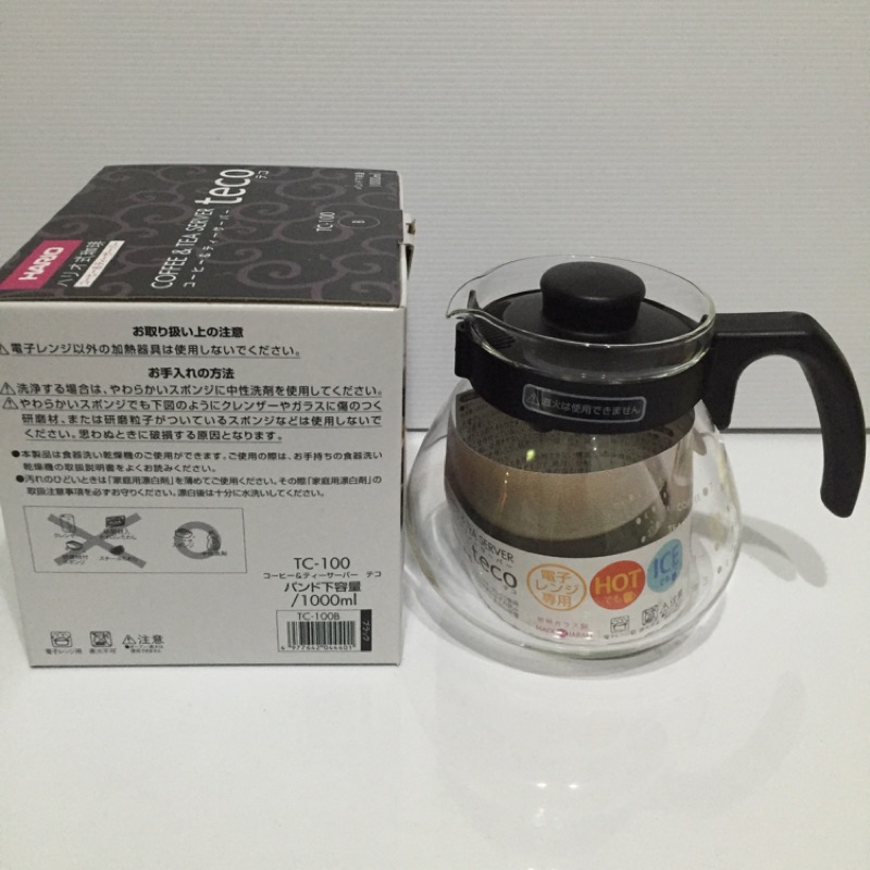 HARIO 冷熱兼用玻璃壺1000ml