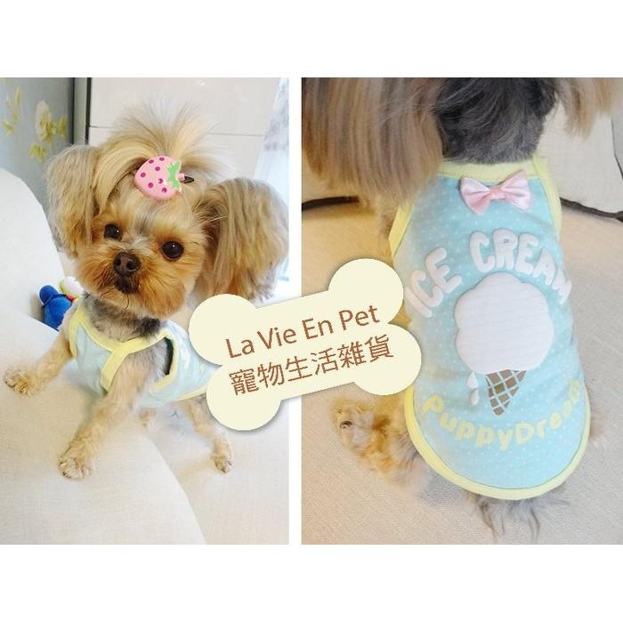La Vie En Pet 寵物 雜貨~狗衣服~冰淇淋夏日背心~狗衣服~S 號