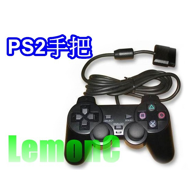 PS2 手把Sony 把手手柄索尼ps2 震動手柄手把PS2 有線搖桿PS2 有線手把控制