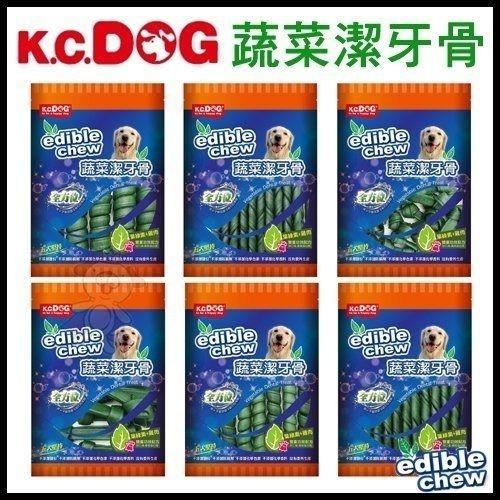[K C DOG 蔬菜潔牙骨]葉綠素雞肉G31 3 (長20 支潔牙骨素食葉綠素雙色葉綠素