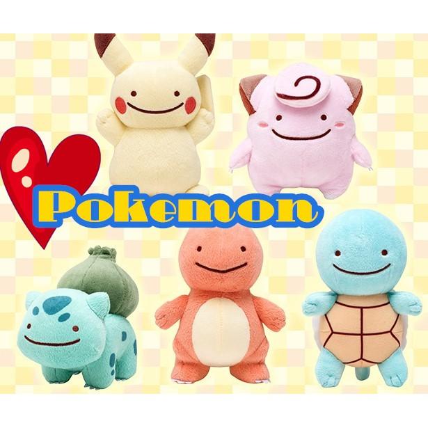 帶回 寶可夢Pokemon Go 神奇寶貝大變身系列Q 版皮卡丘皮皮傑尼龜妙蛙種子小吊飾玩