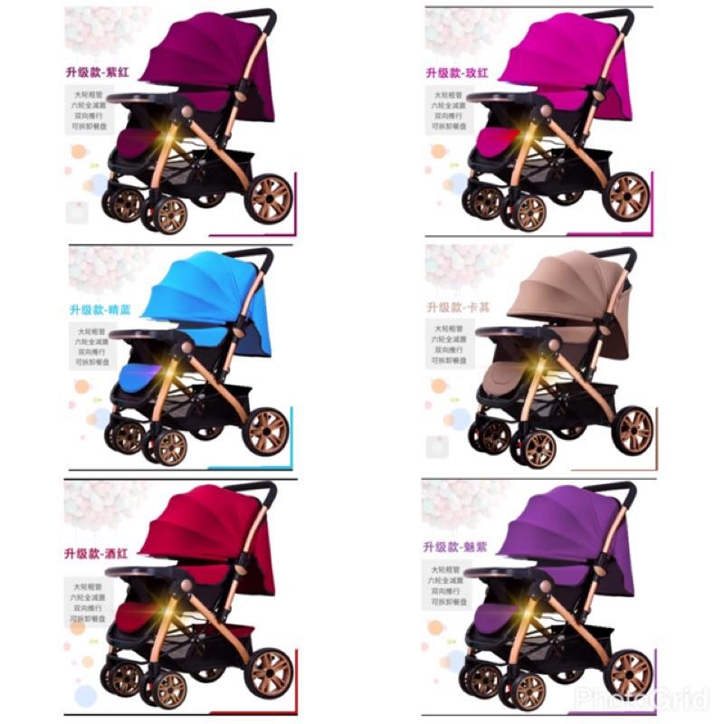 嬰兒雙向推車可坐可躺輕便折疊兒童手推車四輪避震寶寶推車