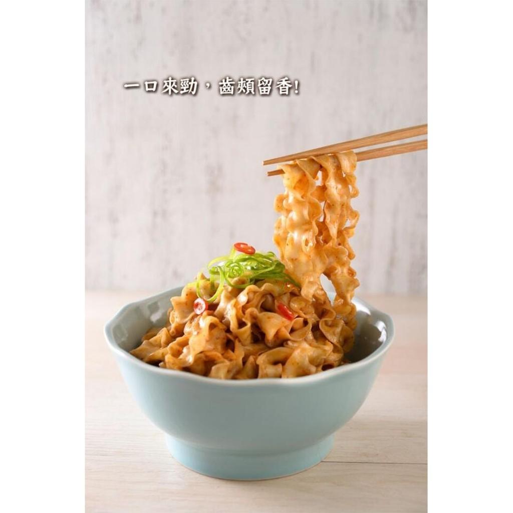 口感十足一食之選勁香Q 彈拌麵北京炸醬成都麻辣廣東醬燒