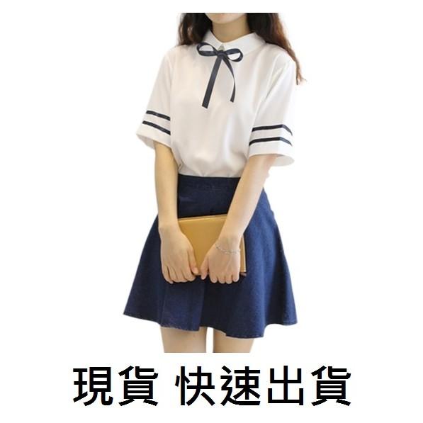 水手服日系可愛氣質水手服套裝洋裝襯衫白襯衫上衣裙子襯衫短裙制服制服裙