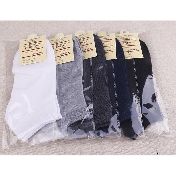 10 雙組 彈力棉質舒適船型襪短襪