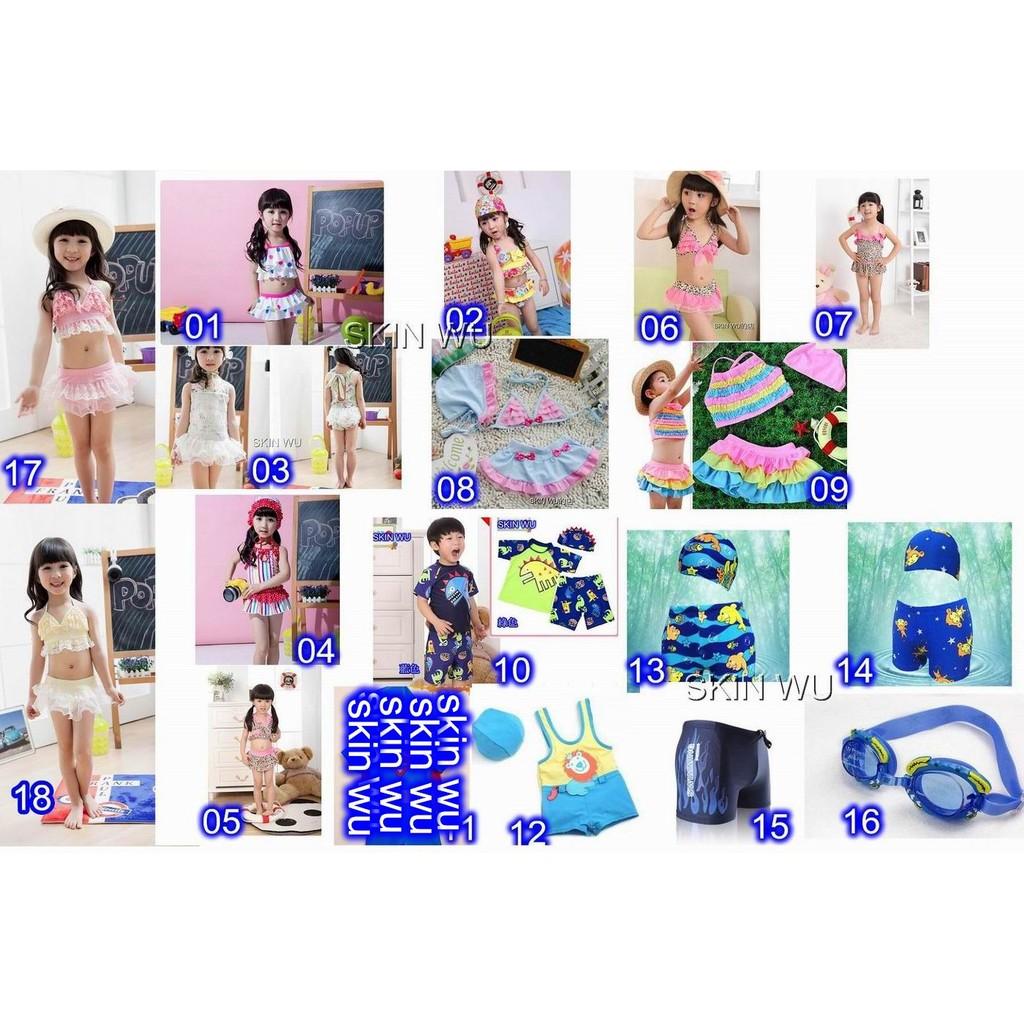YoYo Wu 的店寶寶游泳衣兒童泳衣男童泳衣女童泳衣泳鏡