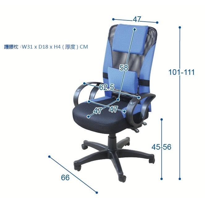 米娜網布D 型辦公椅椅背可後仰護腰免組裝和室椅電腦椅休閒椅主管椅