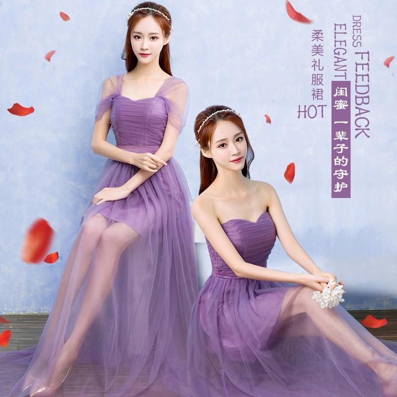 煙灰色幻紫色天藍色肉粉色~ 有大碼~536573626589 浪漫雙肩長款晚禮服修身年會主