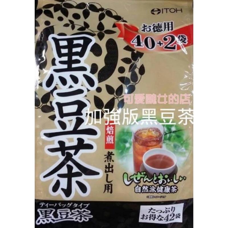 ITOH 德用黑豆綜合茶水(薏仁、決明子)42 小袋另售易珈黑豆水、有機黑豆水