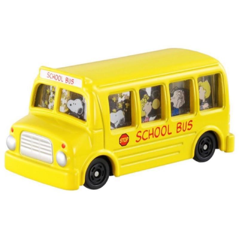 帶回 TOMICA TOMY 多美小汽車snoopy 史努比黃色粉紅色校車
