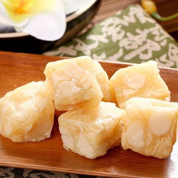 糖坊夏威夷火山豆軟糖抹茶原味黑糖綜合 夏威夷豆牛軋糖夢露萊娜黑芝麻軟糖彈珠汽水甜園小舖