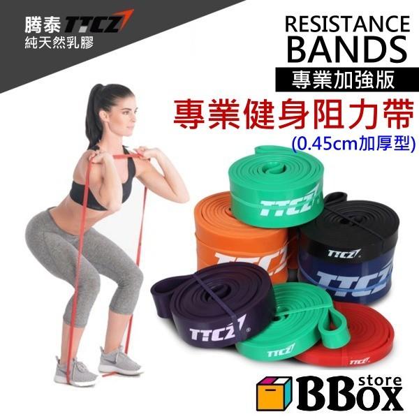 ~ 加強版加厚型長款阻力帶~力量訓練彈力帶健身阻力帶天然乳膠拉力圈増肌訓練減肥阻力拉伸~B