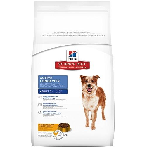 旻炫小舖希爾思Hill s 高齡犬原顆粒,活力長壽,雞肉米大麥配方2KG 8KG 15KG