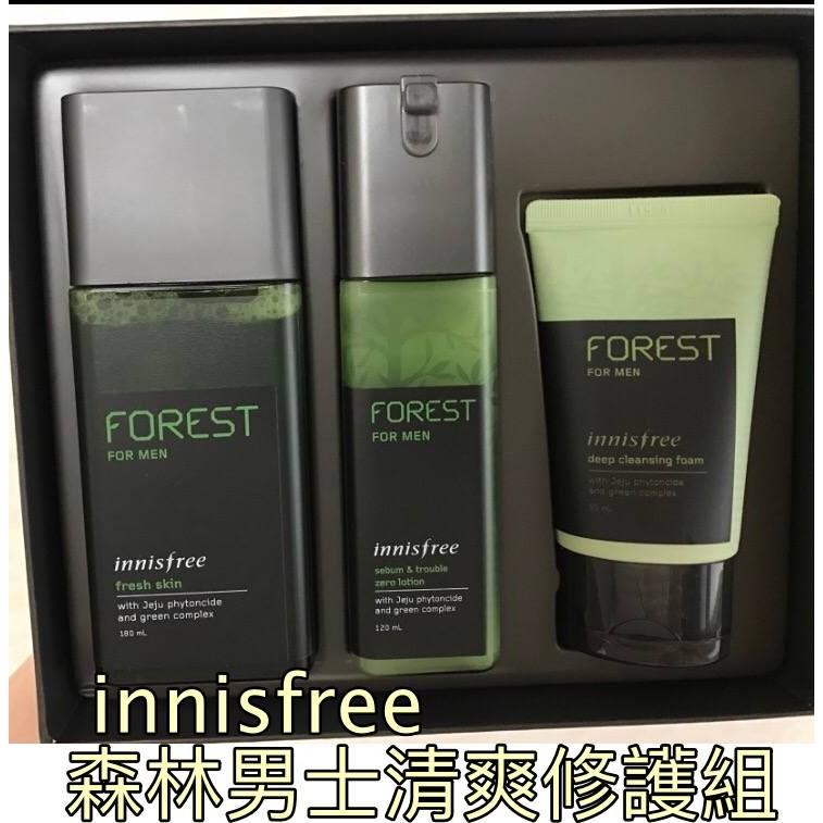 韓國innisfree 森林男士清爽修護森林男仕清爽化妝水去油清痘乳液洗面乳控油痘痘