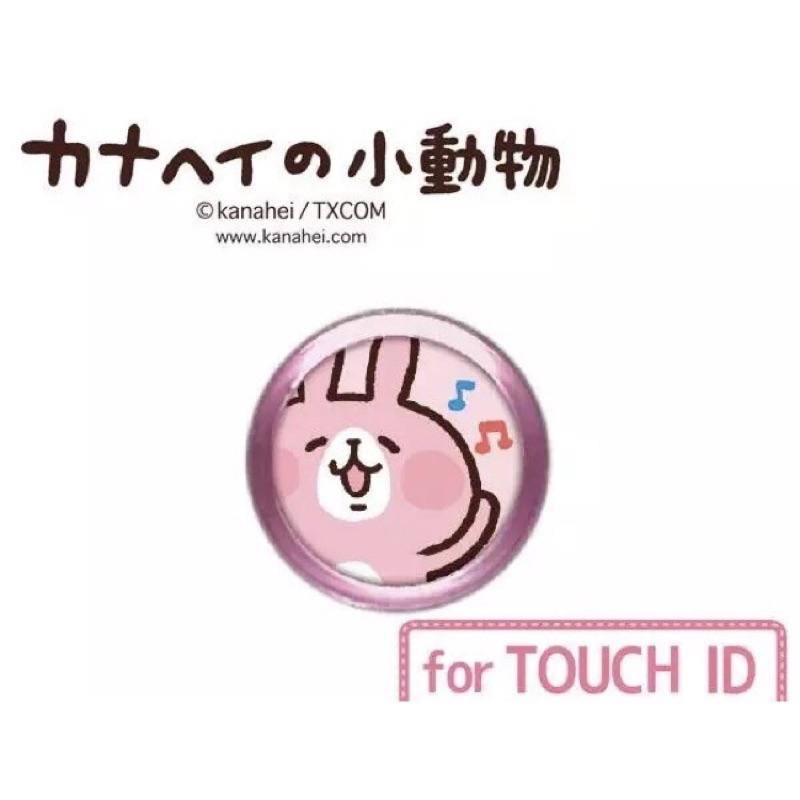 Iphone 卡納赫拉kanahei 指紋辨識貼