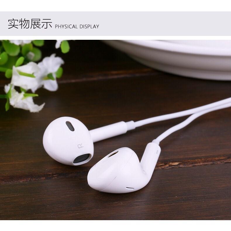i5 i6s i6 plus 蘋果重低音360 度環繞音效線控耳塞式入耳式for 蘋果手機
